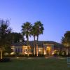Landscape Lighting & Landscape Lighting - Savannah GA | ELP Landscape Services Inc.